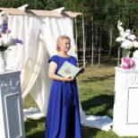 Отзыв о регистраторе свадебной церемонии Елене Алинской